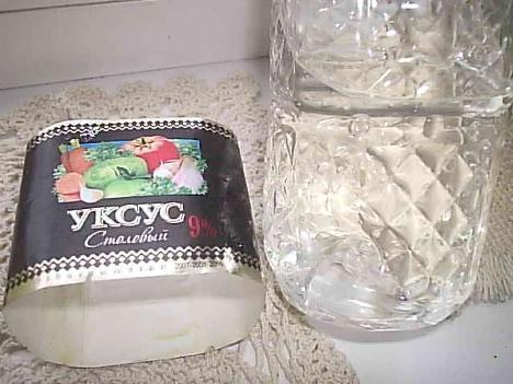 Купить ледяную уксусную кислоту в СанктПетербурге и